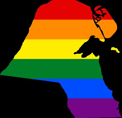 GayKuwait