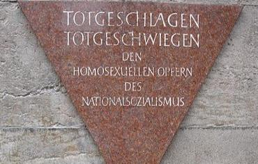 germanmemorial